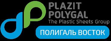 Интернет магазин поликарбоната Полигаль Восток Казань